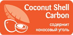 coconut_shell_carbon_logo.jpg