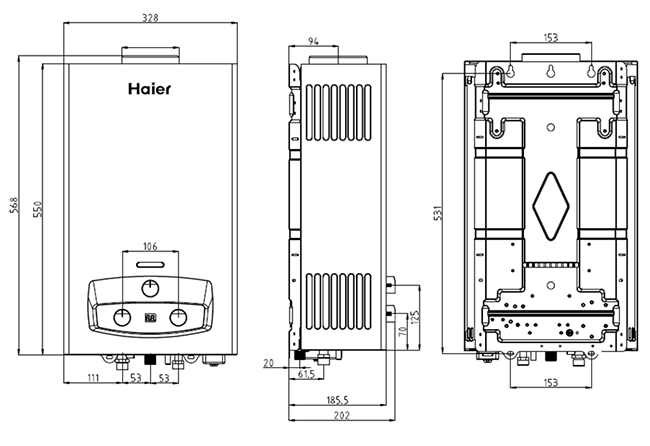 Gas tankless water heater Haier IGW10B.png