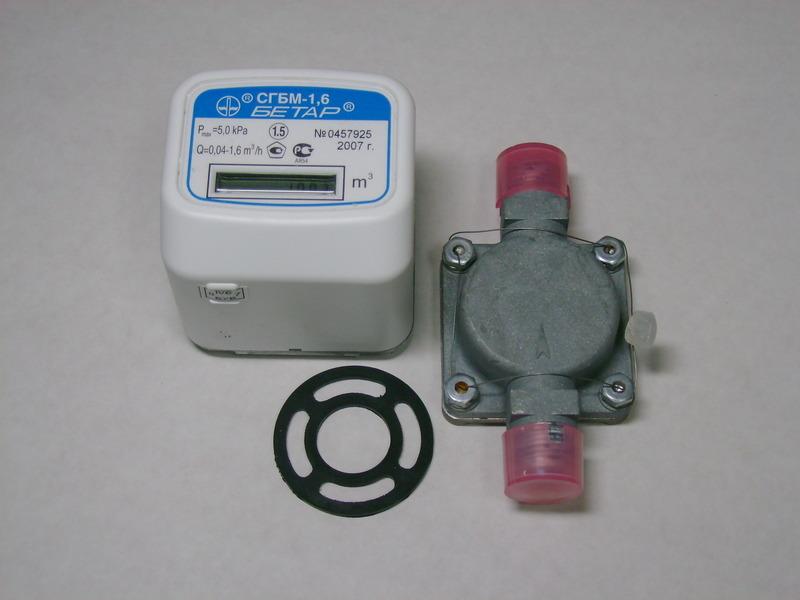 Счетчик газа бетар бытовой сгбм 1,6 | отзывы покупателей.